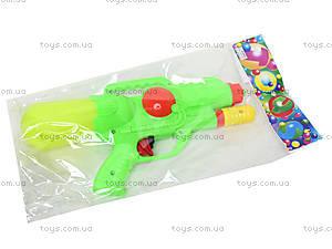 Водяное оружие Gun, 8008