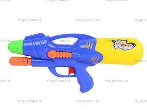 Водяное оружие с накачкой, WG-2, купить