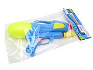 Водяное оружие с накачкой «Blaster», 665