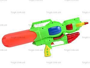 Водяное оружие с накачкой для детей, M555, купить