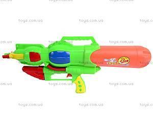 Водяное оружие с накачкой для детей, M555, фото