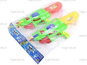 Водяное оружие с накачкой для детей, M555
