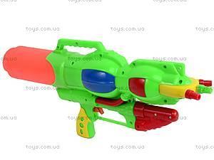 Водяное оружие с накачкой для детей, M555, отзывы
