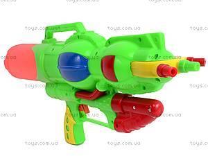 Водяное оружие с накачкой для детей, M555, цена