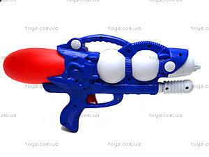 Водяное оружие с накачкой, игровое, 998C, купить