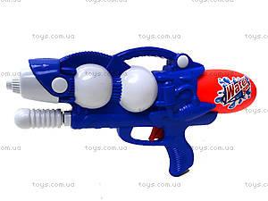 Водяное оружие с накачкой, игровое, 998C, отзывы