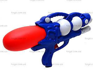 Водяное оружие с накачкой, игровое, 998C, цена