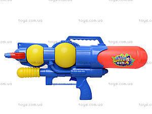Водяное оружие с накачкой «Космос», LD-555A, купить