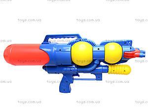 Водяное оружие с накачкой «Космос», LD-555A, фото