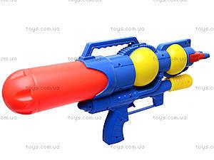 Водяное оружие с накачкой «Космос», LD-555A, игрушки