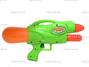Водяное оружие с накачкой Water Gun, 300, купить