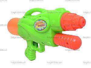 Водяное оружие с накачкой Water Gun, 300, отзывы