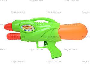 Водяное оружие с накачкой Water Gun, 300, цена