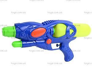 Водяное оружие Space Gun, 422, купить