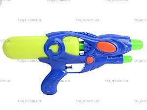 Водяное оружие Space Gun, 422, цена