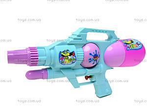 Водяное оружие «Супербластер», M21, купить