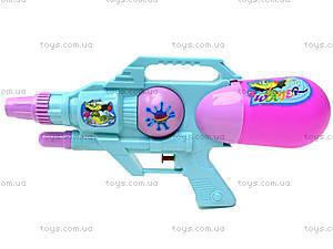 Водяное оружие «Супербластер», M21, фото