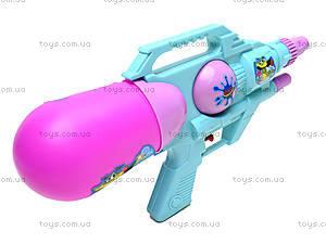 Водяное оружие «Супербластер», M21, отзывы