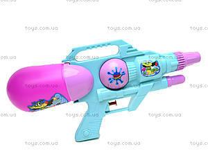 Водяное оружие «Супербластер», M21, цена