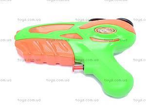 Водяное оружие Water Blaster, 620, купить