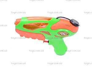 Водяное оружие Water Blaster, 620