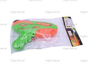 Водяное оружие Water Blaster, 620, фото