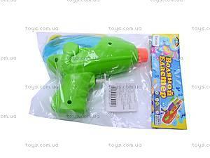 Водяное оружие Water Gun, 133, купить