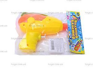 Водяное оружие Water Gun, 133, фото