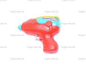 Водяное оружие Water Gun, 133, отзывы