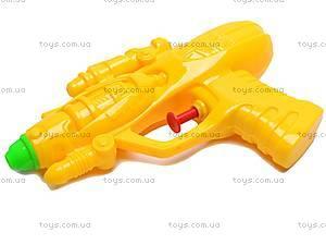 Водяное оружие  Water Shooter, 3301, купить