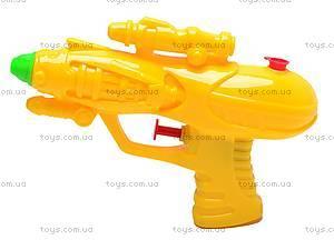 Водяное оружие  Water Shooter, 3301, фото