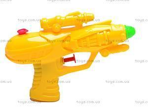 Водяное оружие  Water Shooter, 3301