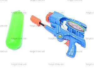 Водяное оружие Water Spray, 162В, купить