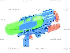 Водяное оружие Water Spray, 162В