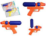 Игровое водяное оружие, QWA59, отзывы