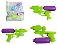 Водяное оружие 18 см., 901, купить