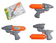 Оружие для водных игр, 867B, отзывы