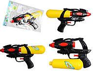 Водяное пистолет, 629A, фото