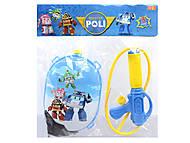 Водяное оружие «Robocar POLI» с рюкзаком, 688, купить