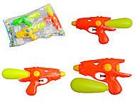 Оружие для детей, 3 цвета, A14, купить