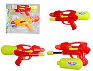 Оружие с накачкой в кульке, 2 цвета, 686, купить