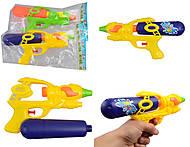 3 цветовых варианта водяной игрушки, 813, купить
