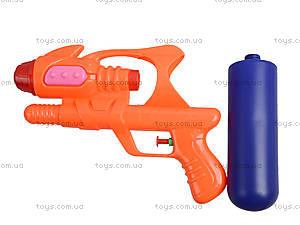 Яркий детский водный пистолет, QWA56, отзывы