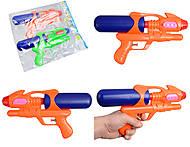 Яркий детский водный пистолет, QWA56, детский