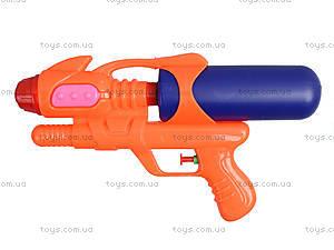 Яркий детский водный пистолет, QWA56, цена