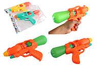 Водяное оружие 27см (3 цвета), 1256, купить игрушку