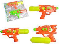 Водяное оружие «Супер Бластер», 2588