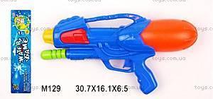 Водяное оружие, M129