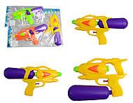 Водяное оружие 28 см. 3 цвета, 05614
