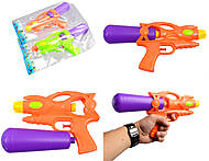 Водяное оружие для детских игр, 05689, фото